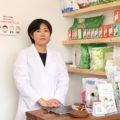 漢方コラム(110)部位で変わる生薬の効き目